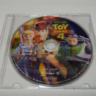 ディズニー(Disney)のトイストーリー4 ブルーレイディスク(アニメ)