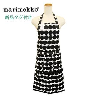 marimekko - マリメッコ marimekko エプロン RASYMATTO 新品タグ付ブラック