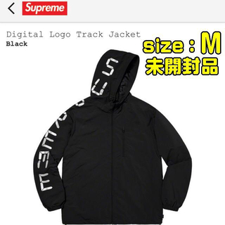 Supreme - Supreme Digital Logo Track Jacket M