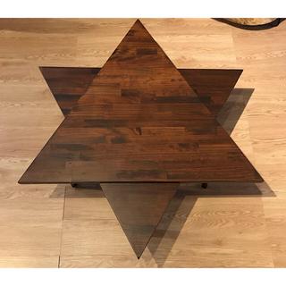 〓栄町工房〓 集成材折りたたみローテーブル 星形《ブラウン》(ローテーブル)