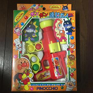 アガツマ(Agatsuma)のアンパンマンパン ボンボン 連射ガン DX(知育玩具)