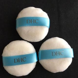 ディーエイチシー(DHC)の化粧パフ(パフ・スポンジ)