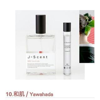 ルース(LUZ)のJ‐Scent 和肌 50ml 【新品未使用】(香水(女性用))