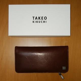 タケオキクチ(TAKEO KIKUCHI)の長財布 メンズ(長財布)