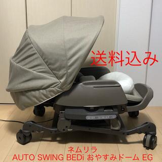 コンビ(combi)のコンビ ネムリラAUTO SWING BEDi EG電動スウィング/ベビーベッド(ベビーベッド)