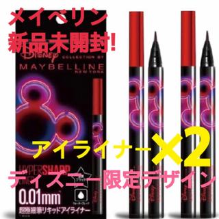 MAYBELLINE - 【ディズニーデザイン】メイベリン ハイパーシャープライナー×2