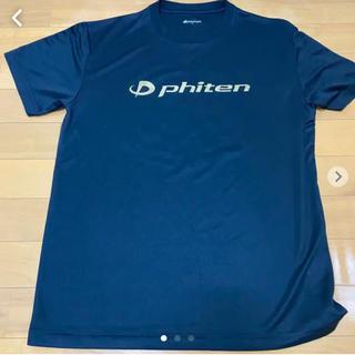 バレーボール 練習着 半袖 Tシャツ