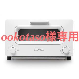 バルミューダ(BALMUDA)のバルミューダ トースター white(調理機器)