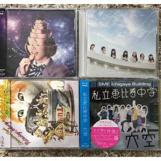 私立恵比寿中学 CD Album 生写真セット(アイドルグッズ)