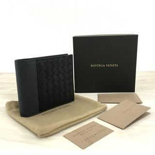 ボッテガヴェネタ(Bottega Veneta)の未使用品 ボッテガ・ヴェネタ 札入れ イントレチャート ブラック 391(折り財布)