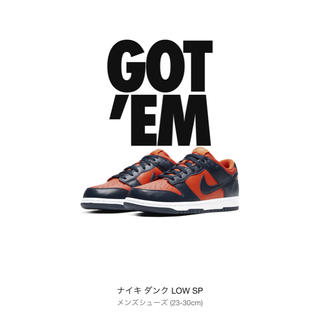 ナイキ(NIKE)のNIKE DUNK LOW CHAMP COLORS (スニーカー)