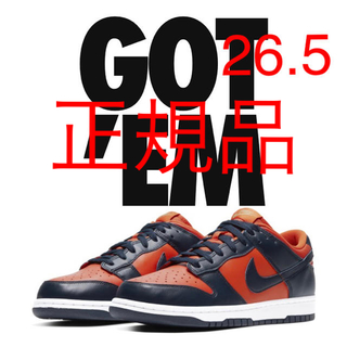 ナイキ(NIKE)のNIKE DUNK LOW Champ Colors 26.5(スニーカー)