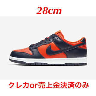 ナイキ(NIKE)の28cm NIKE DUNK LOW CHAMP COLORS(スニーカー)