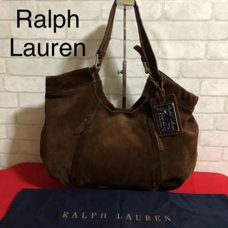 ラルフローレン(Ralph Lauren)のラルフローレン Ralph Lauren スエード トートバッグ(トートバッグ)