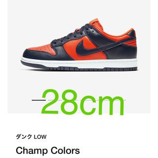 ナイキ(NIKE)のNIKE ダンク LOW champ colors(スニーカー)