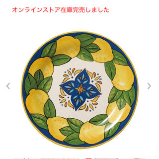 カルディ(KALDI)の【値下げ!】カルディ レモンディッシュ(食器)
