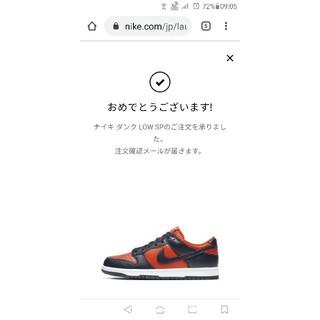 ナイキ(NIKE)のNike ダンク low champ colors 27cm(スニーカー)