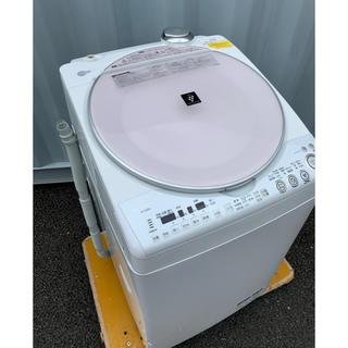 SHARP - SHARP 縦型洗濯乾燥機 プラズマクラスター AGイオン 8kg /4.5kg