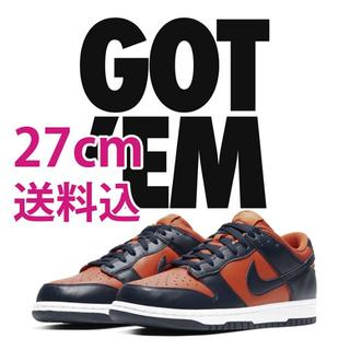 ナイキ(NIKE)のNIKE DUNK LOW CHAMP COLORS(スニーカー)