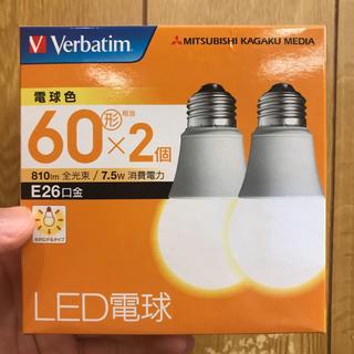 MITSUBISHI LED電球 電球色 二本入り(蛍光灯/電球)