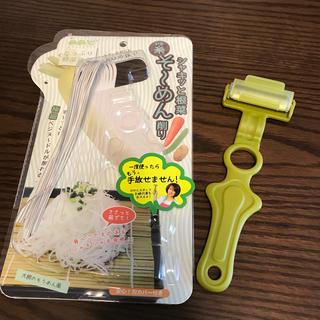 ののじ 糸そーめん削り(調理道具/製菓道具)