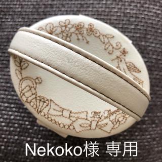 アフタヌーンティー(AfternoonTea)のNekoko様 アクセサリーボックス確認ページ(その他)