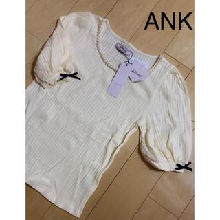 アンクルージュ(Ank Rouge)のANK(Tシャツ(半袖/袖なし))