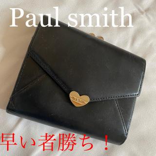 ポールスミス(Paul Smith)の正規品!ポールスミス 財布 ラブレター ブラック(財布)