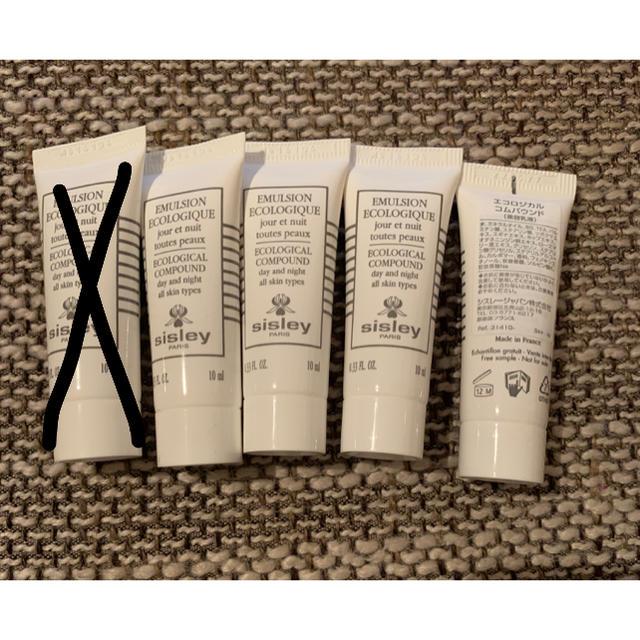 Sisley(シスレー)の54本SISLEYシスレーエコロジカルコムパウンド40ml¥10852相当分 コスメ/美容のスキンケア/基礎化粧品(乳液/ミルク)の商品写真