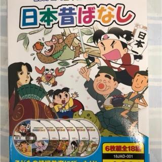 キープ(keep)の日本昔ばなし 楽しいアニメで日本語と英語が学べる(CD/DVD収納)