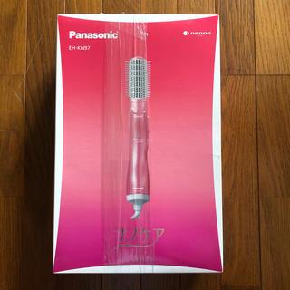 パナソニック(Panasonic)のPanasonic   くるくるドライヤー  ナノケア   EH-KN97-P (ヘアケア)