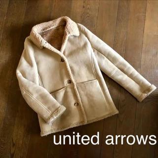 ユナイテッドアローズ(UNITED ARROWS)のunited arrows 羊革 シープスキン コート(ムートンコート)