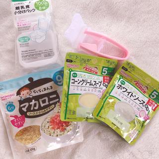 ワコウドウ(和光堂)の離乳食 ベビーフード  コーンスープ ホワイトソース 麺カッター セット(その他)