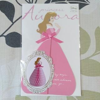 ディズニー(Disney)のオーロラ姫 ハニカムカード(ウェルカムボード)