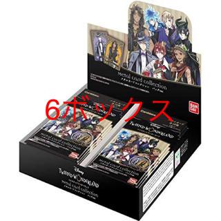 バンダイナムコエンターテインメント(BANDAI NAMCO Entertainment)のディズニー ツイステッドワンダーランド メタルカードコレクション 6ボックス(キャラクターグッズ)