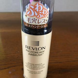 レブロン(REVLON)のちむちむ汰様 専用!(ファンデーション)