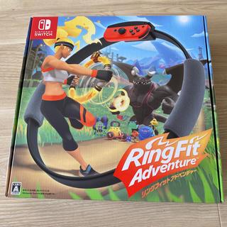 ニンテンドースイッチ(Nintendo Switch)のスイッチ*リングフィットアドベンチャー*新品(家庭用ゲームソフト)