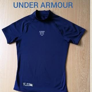 アンダーアーマー(UNDER ARMOUR)のアンダーアーマー 半袖 アンダーシャツ 紺 ネイビー(ウェア)