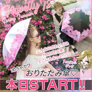 レディー(Rady)のRady ♡ トロピカルピンク折りたたみ傘(傘)
