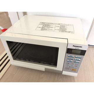 Panasonic - ◆パナソニック オーブンレンジ NE-T155-W◆