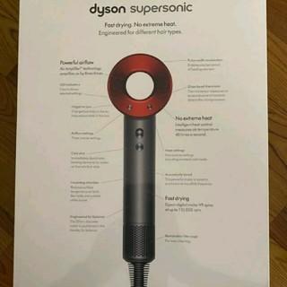Dyson - 新品未開封 ダイソン ヘアドライヤー  HD03