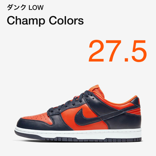 ナイキ(NIKE)の【27.5】NIKE DUNK LOW SP CHAMP COLORS(スニーカー)