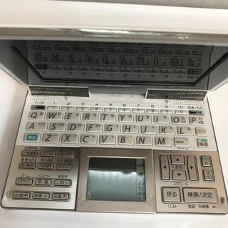シャープ(SHARP)のSHARP 電子辞書 充電器付き(電子ブックリーダー)