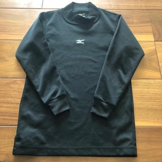 ミズノ(MIZUNO)のミズノ 黒 アンダーシャツ(ウェア)