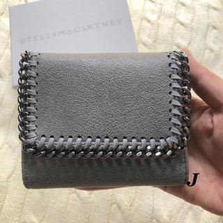 ステラマッカートニー(Stella McCartney)の新品 ステラマッカートニー 三つ折り財布(折り財布)