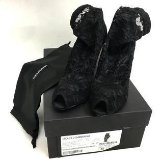 ドルチェアンドガッバーナ(DOLCE&GABBANA)のDOLCE&GABBANA ドルチェアンドガッバーナ ソックスブーツ 靴(ブーツ)