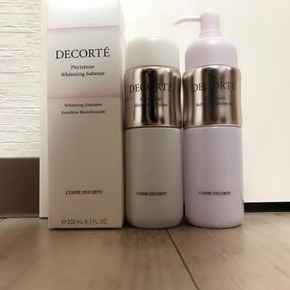 コスメデコルテ(COSME DECORTE)の【3点セット】コスメデコルテ 化粧水 乳液(乳液/ミルク)