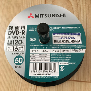 ミツビシ(三菱)のくまにゃん様専用DVDーR、31枚三菱製ケース無し(PC周辺機器)