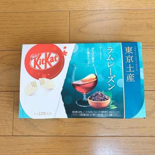 Nestle - 東京土産 ご当地キットカット ラムレーズン