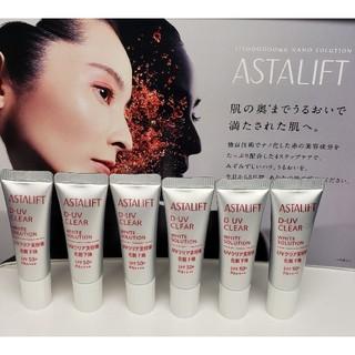 ASTALIFT - 【定番】アスタリフト D-UVクリアホワイトソリューション